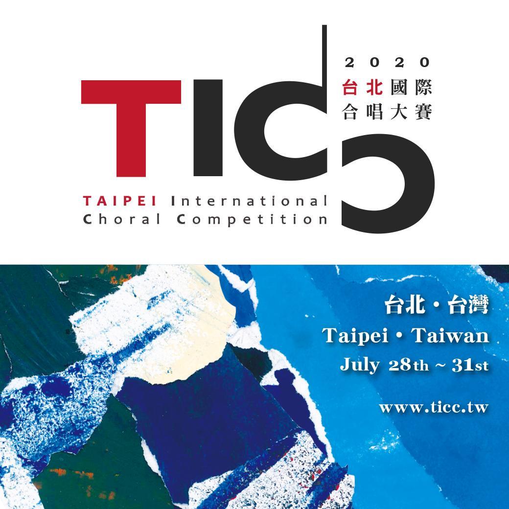 Taipei_logo_2020